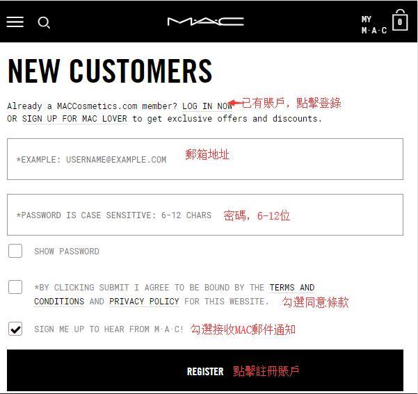 mac註冊