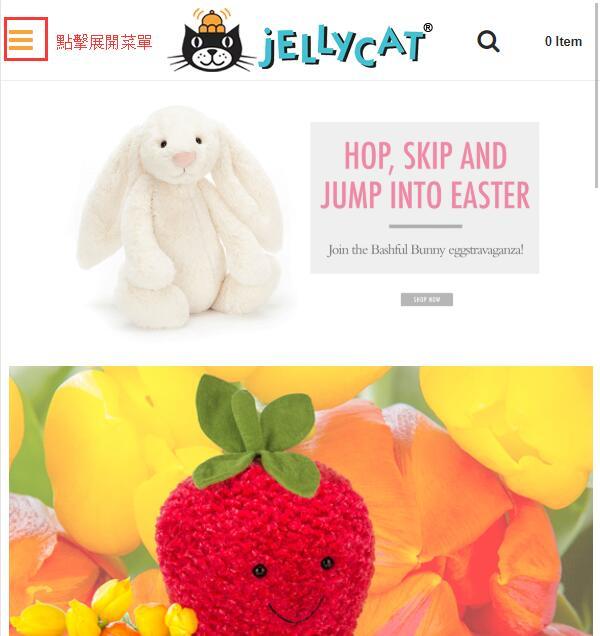 jellycat首頁