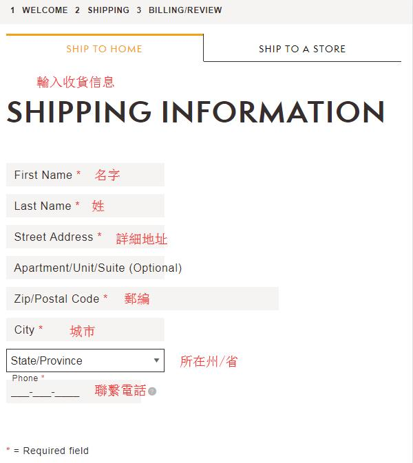 tml收貨地址